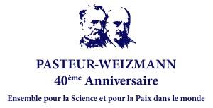 pasteurweizmann